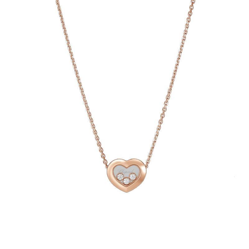 collier-chopard-happy-diamonds-81A611-5001